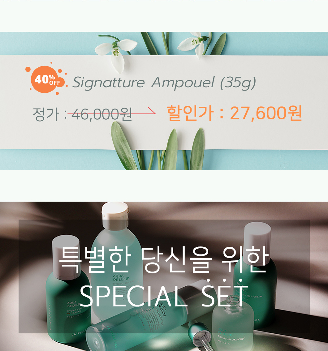 ampoule_event_02.jpg