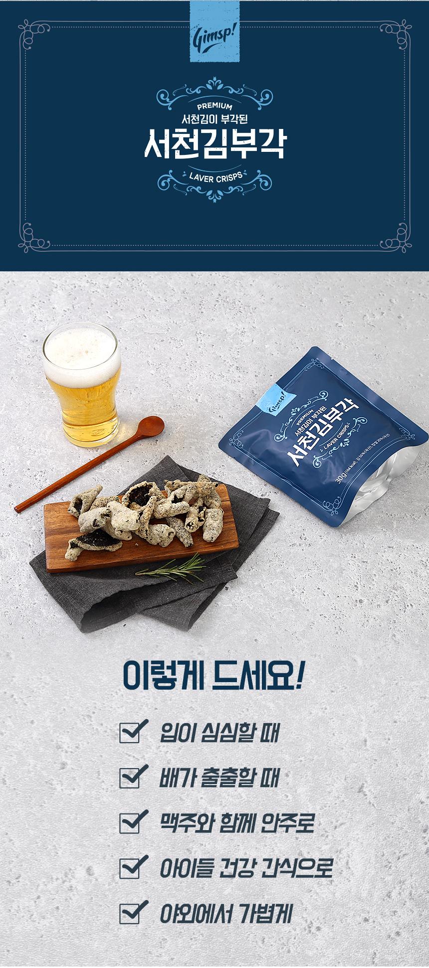 김부각_05.jpg