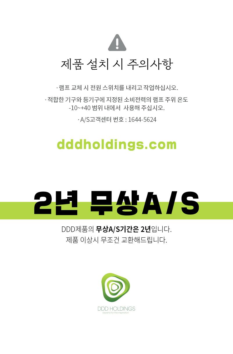 DDD상세페이지수정_2_7_07.jpg