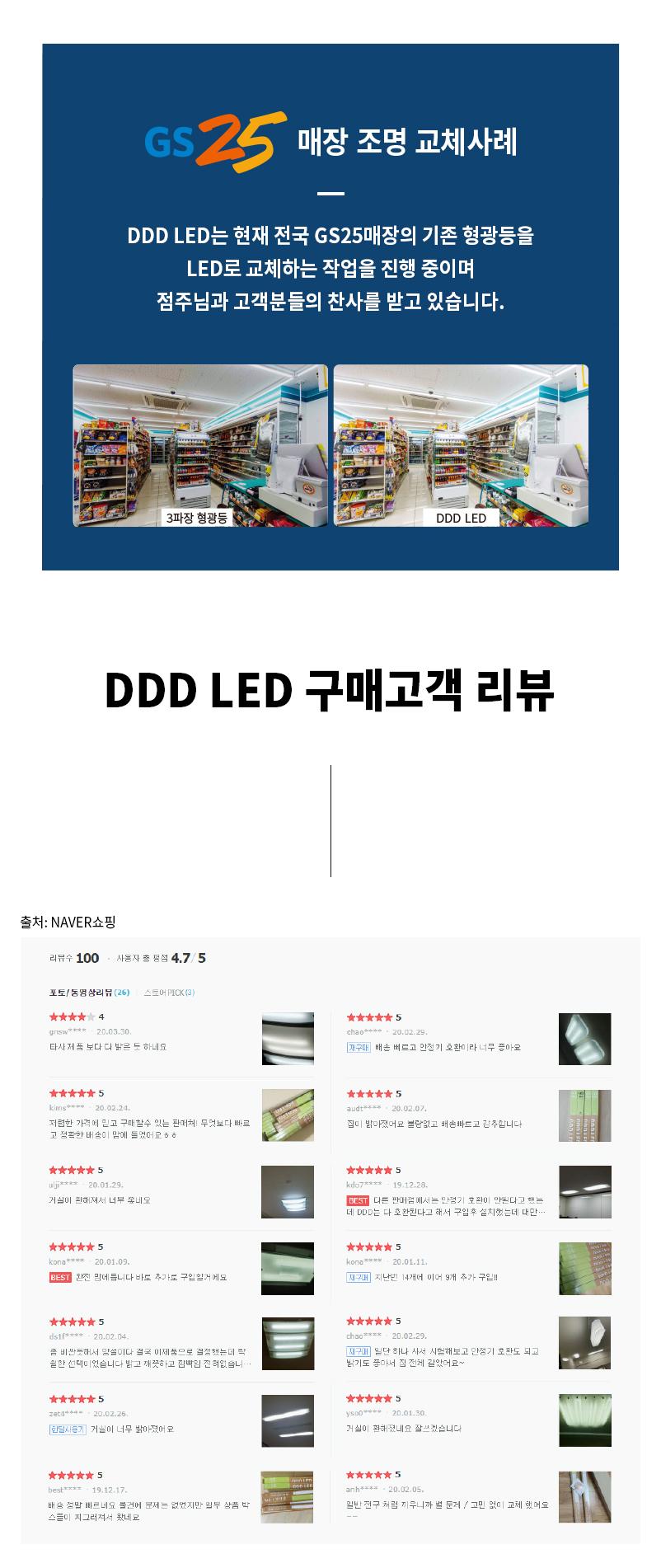 DDD상세페이지수정_1_7_04.jpg