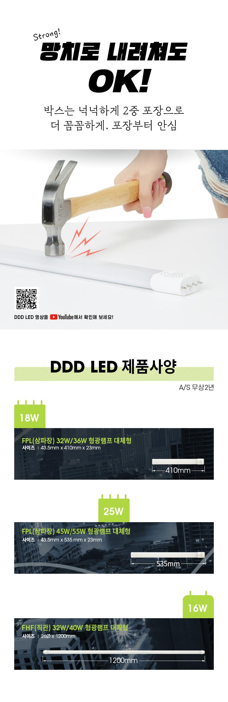 DDD상세페이지수정_2_7_05.jpg