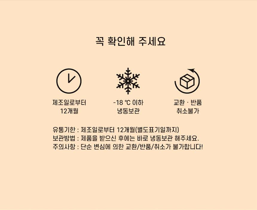 할매뼈해장국-상세종합_16.jpg