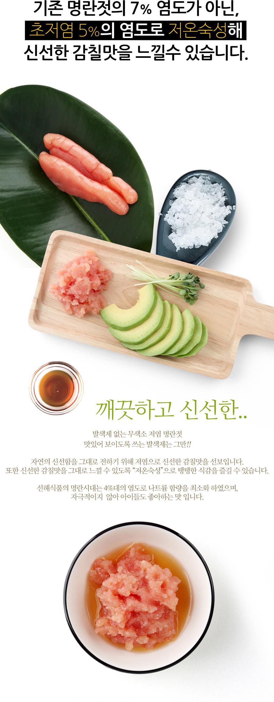0106_명란시대_상세이미지_04.jpg