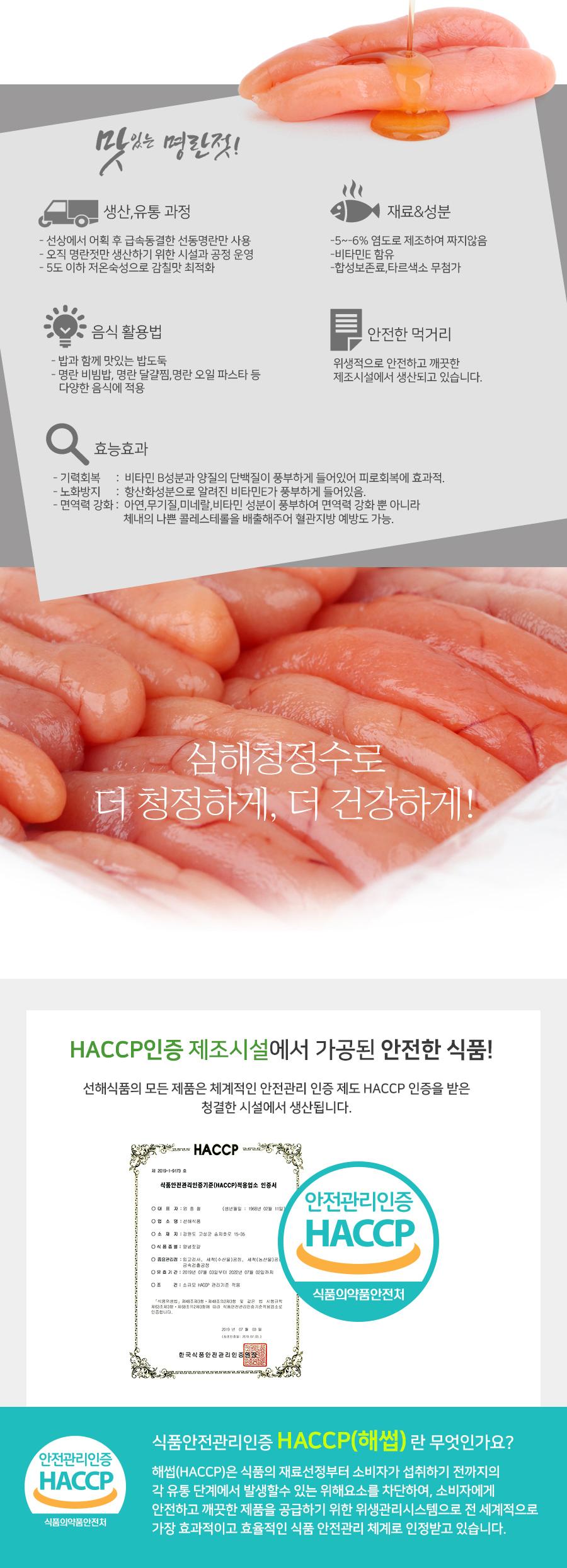 0106_명란시대_상세이미지_06.jpg