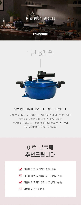 HS-0010(1)_1060_01.jpg